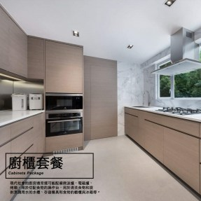 Kitchen Cabinet And Bathroom Package